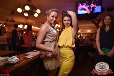 Serebro, 20 апреля 2016 - Ресторан «Максимилианс» Уфа - 26