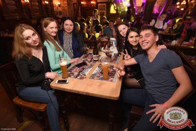 Serebro, 20 апреля 2016 - Ресторан «Максимилианс» Уфа - 28