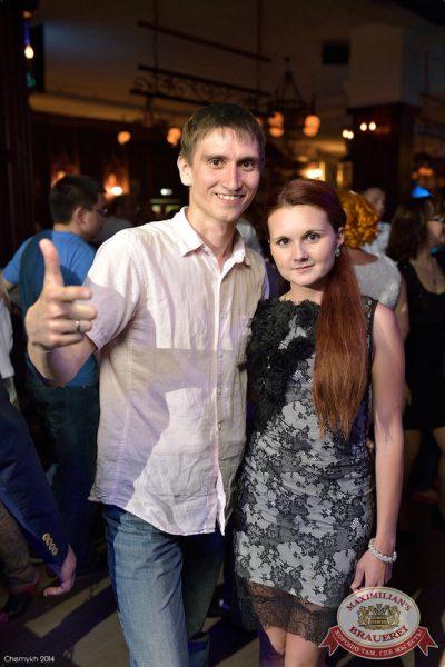 «Дыхание ночи»: Dj Сергей Фисун (Москва), 30 мая 2014 - Ресторан «Максимилианс» Уфа - 05