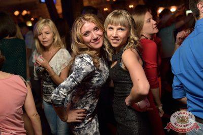 «Дыхание ночи»: Dj Сергей Фисун (Москва), 30 мая 2014 - Ресторан «Максимилианс» Уфа - 07