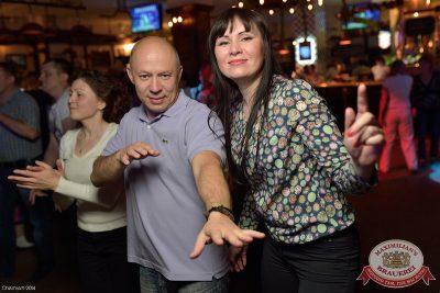 «Дыхание ночи»: Dj Сергей Фисун (Москва), 30 мая 2014 - Ресторан «Максимилианс» Уфа - 08