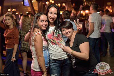 «Дыхание ночи»: Dj Сергей Фисун (Москва), 30 мая 2014 - Ресторан «Максимилианс» Уфа - 10