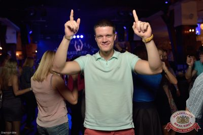 «Дыхание ночи»: Dj Сергей Фисун (Москва), 30 мая 2014 - Ресторан «Максимилианс» Уфа - 11