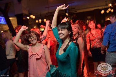 «Дыхание ночи»: Dj Сергей Фисун (Москва), 30 мая 2014 - Ресторан «Максимилианс» Уфа - 16