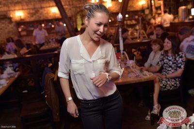«Дыхание ночи»: Dj Сергей Фисун (Москва), 30 мая 2014 - Ресторан «Максимилианс» Уфа - 20