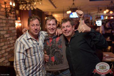 «Дыхание ночи»: Dj Сергей Фисун (Москва), 30 мая 2014 - Ресторан «Максимилианс» Уфа - 27