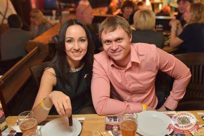 Сергей Трофимов, 3 апреля 2014 - Ресторан «Максимилианс» Уфа - 08