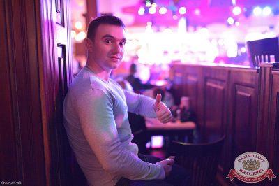 Сергей Трофимов, 3 апреля 2014 - Ресторан «Максимилианс» Уфа - 30