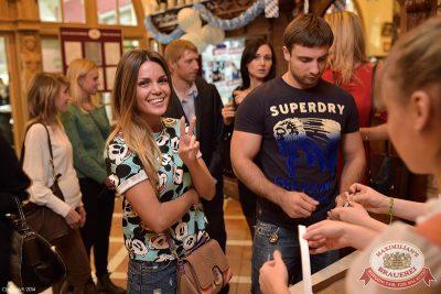 Специальный гость «Октоберфеста»: Сестры Зайцевы, 25 сентября 2014 - Ресторан «Максимилианс» Уфа - 04