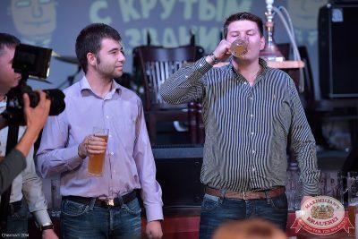 Специальный гость «Октоберфеста»: Сестры Зайцевы, 25 сентября 2014 - Ресторан «Максимилианс» Уфа - 08
