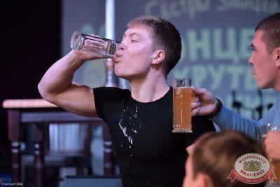 Специальный гость «Октоберфеста»: Сестры Зайцевы, 25 сентября 2014 - Ресторан «Максимилианс» Уфа - 10