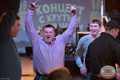 Специальный гость «Октоберфеста»: Сестры Зайцевы, 25 сентября 2014 - Ресторан «Максимилианс» Уфа - 12