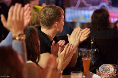 Специальный гость «Октоберфеста»: Сестры Зайцевы, 25 сентября 2014 - Ресторан «Максимилианс» Уфа - 14