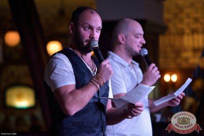 Специальный гость «Октоберфеста»: Сестры Зайцевы, 25 сентября 2014 - Ресторан «Максимилианс» Уфа - 17