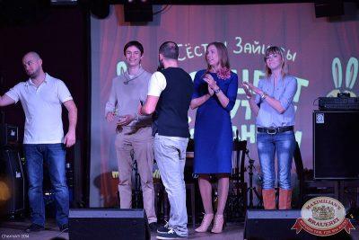 Специальный гость «Октоберфеста»: Сестры Зайцевы, 25 сентября 2014 - Ресторан «Максимилианс» Уфа - 19