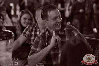 Специальный гость «Октоберфеста»: Сестры Зайцевы, 25 сентября 2014 - Ресторан «Максимилианс» Уфа - 22