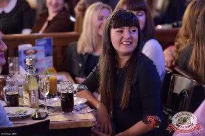 Специальный гость «Октоберфеста»: Сестры Зайцевы, 25 сентября 2014 - Ресторан «Максимилианс» Уфа - 23