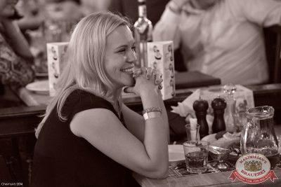 Специальный гость «Октоберфеста»: Сестры Зайцевы, 25 сентября 2014 - Ресторан «Максимилианс» Уфа - 26