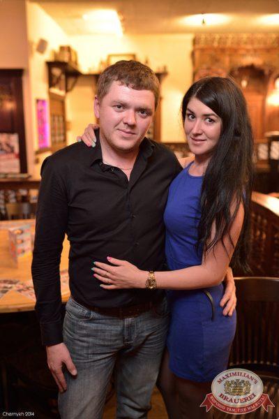 Специальный гость «Октоберфеста»: Сестры Зайцевы, 25 сентября 2014 - Ресторан «Максимилианс» Уфа - 29