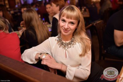 Специальный гость «Октоберфеста»: Сестры Зайцевы, 25 сентября 2014 - Ресторан «Максимилианс» Уфа - 30