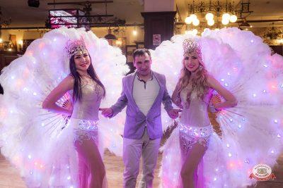 Вечеринка «Холостяки и холостячки», 13 апреля 2019 - Ресторан «Максимилианс» Уфа - 0003