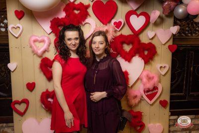 Вечеринка «Холостяки и холостячки», 13 апреля 2019 - Ресторан «Максимилианс» Уфа - 0007