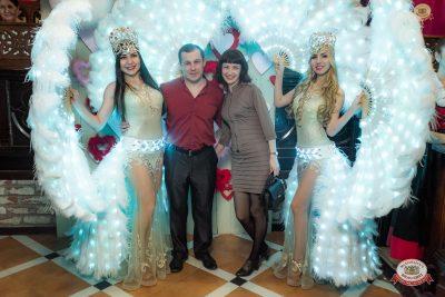 Вечеринка «Холостяки и холостячки», 13 апреля 2019 - Ресторан «Максимилианс» Уфа - 0012