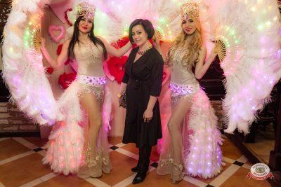 Вечеринка «Холостяки и холостячки», 13 апреля 2019 - Ресторан «Максимилианс» Уфа - 0013