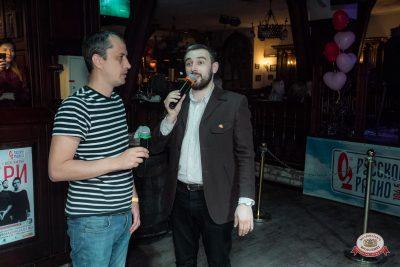 Вечеринка «Холостяки и холостячки», 13 апреля 2019 - Ресторан «Максимилианс» Уфа - 0018