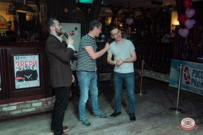 Вечеринка «Холостяки и холостячки», 13 апреля 2019 - Ресторан «Максимилианс» Уфа - 0019