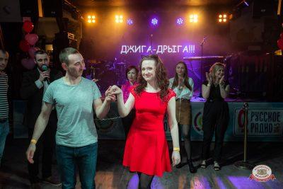 Вечеринка «Холостяки и холостячки», 13 апреля 2019 - Ресторан «Максимилианс» Уфа - 0021