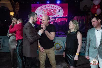 Вечеринка «Холостяки и холостячки», 13 апреля 2019 - Ресторан «Максимилианс» Уфа - 0022
