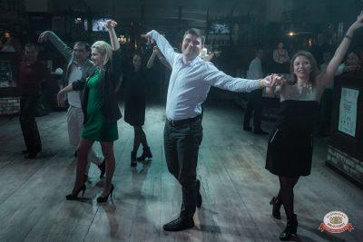 Вечеринка «Холостяки и холостячки», 13 апреля 2019 - Ресторан «Максимилианс» Уфа - 0023
