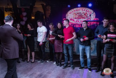 Вечеринка «Холостяки и холостячки», 13 апреля 2019 - Ресторан «Максимилианс» Уфа - 0026