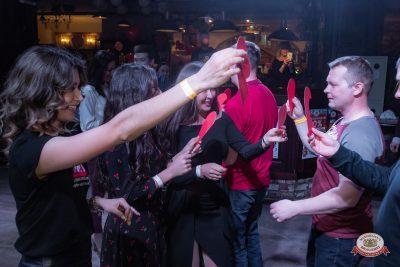 Вечеринка «Холостяки и холостячки», 13 апреля 2019 - Ресторан «Максимилианс» Уфа - 0027