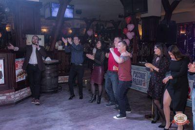 Вечеринка «Холостяки и холостячки», 13 апреля 2019 - Ресторан «Максимилианс» Уфа - 0030