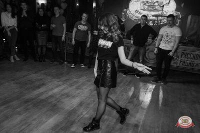 Вечеринка «Холостяки и холостячки», 13 апреля 2019 - Ресторан «Максимилианс» Уфа - 0032