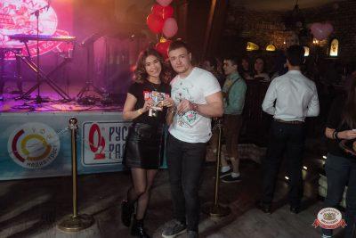 Вечеринка «Холостяки и холостячки», 13 апреля 2019 - Ресторан «Максимилианс» Уфа - 0033