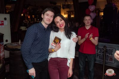 Вечеринка «Холостяки и холостячки», 13 апреля 2019 - Ресторан «Максимилианс» Уфа - 0034