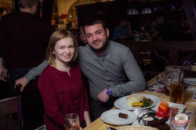 Вечеринка «Холостяки и холостячки», 13 апреля 2019 - Ресторан «Максимилианс» Уфа - 0039