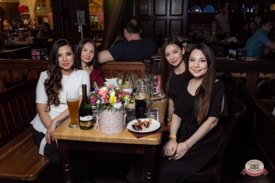 Вечеринка «Холостяки и холостячки», 13 апреля 2019 - Ресторан «Максимилианс» Уфа - 0042