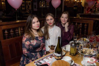 Вечеринка «Холостяки и холостячки», 13 апреля 2019 - Ресторан «Максимилианс» Уфа - 0045