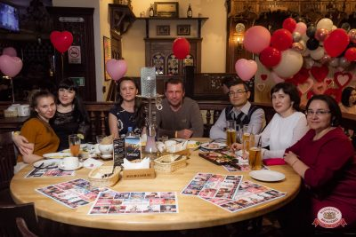 Вечеринка «Холостяки и холостячки», 13 апреля 2019 - Ресторан «Максимилианс» Уфа - 0046