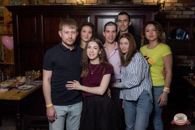 Вечеринка «Холостяки и холостячки», 13 апреля 2019 - Ресторан «Максимилианс» Уфа - 0047