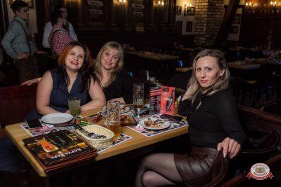 Вечеринка «Холостяки и холостячки», 13 апреля 2019 - Ресторан «Максимилианс» Уфа - 0051