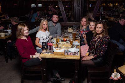 Вечеринка «Холостяки и холостячки», 13 апреля 2019 - Ресторан «Максимилианс» Уфа - 0052