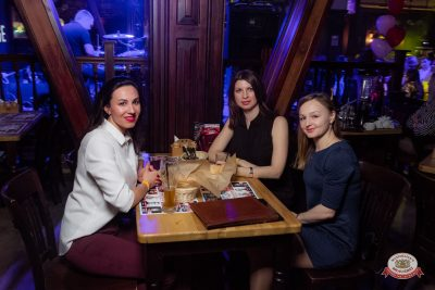 Вечеринка «Холостяки и холостячки», 13 апреля 2019 - Ресторан «Максимилианс» Уфа - 0053