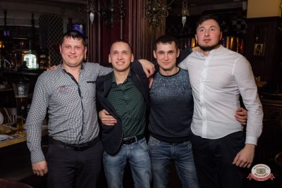 Вечеринка «Холостяки и холостячки», 13 апреля 2019 - Ресторан «Максимилианс» Уфа - 0055