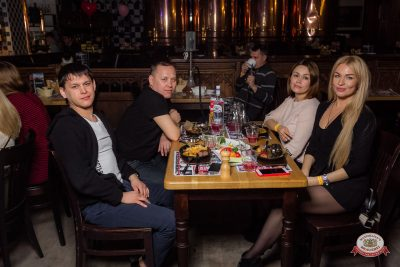 Вечеринка «Холостяки и холостячки», 13 апреля 2019 - Ресторан «Максимилианс» Уфа - 0056