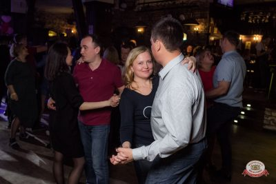 Вечеринка «Холостяки и холостячки», 13 апреля 2019 - Ресторан «Максимилианс» Уфа - 0058